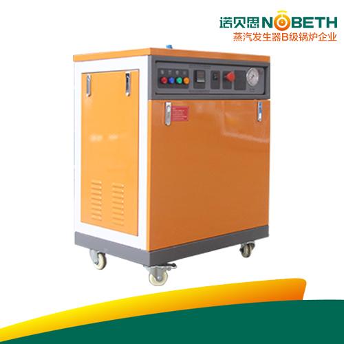 食品加工72KW小型蒸汽发生器