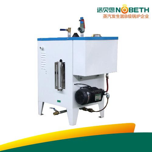 9kw电加热小型蒸汽发生器