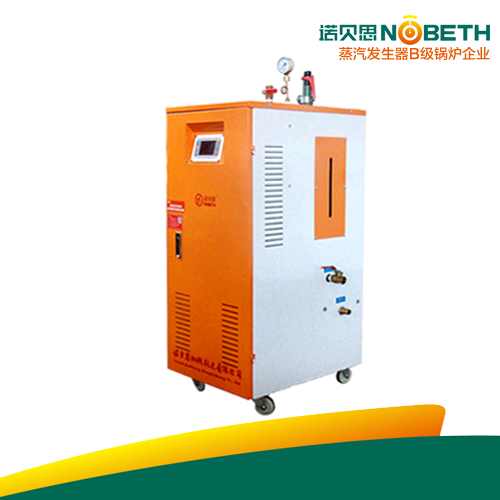生物制药小型蒸汽发生器
