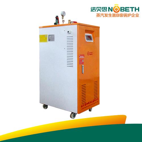 干洗店12KW小型蒸汽发生器