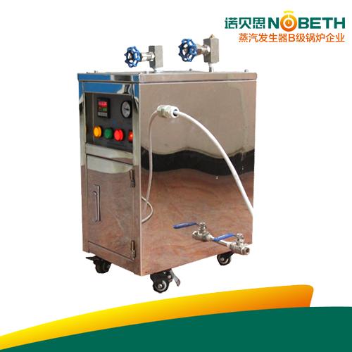 NBS-定制不锈钢过热蒸汽发生器高温过热蒸汽发生器