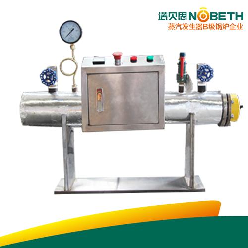 NBS-定制型卧式蒸汽过热器