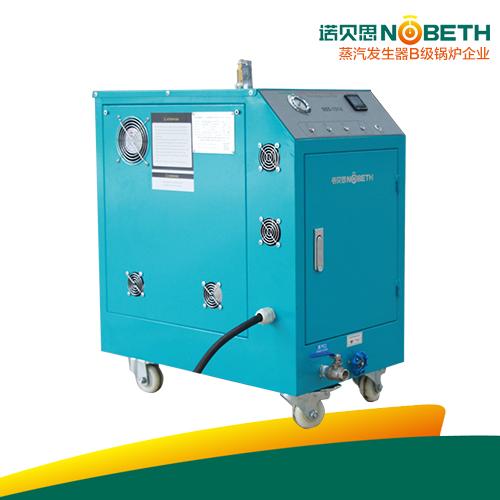 诺贝思超干电加热蒸汽发生器(蒸汽干湿度可调节)