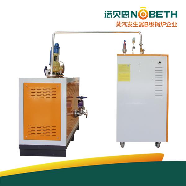 600℃可定制过热蒸汽发生器