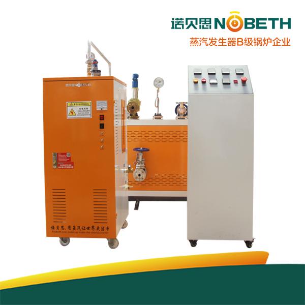 实验研究定制过热蒸汽发生器
