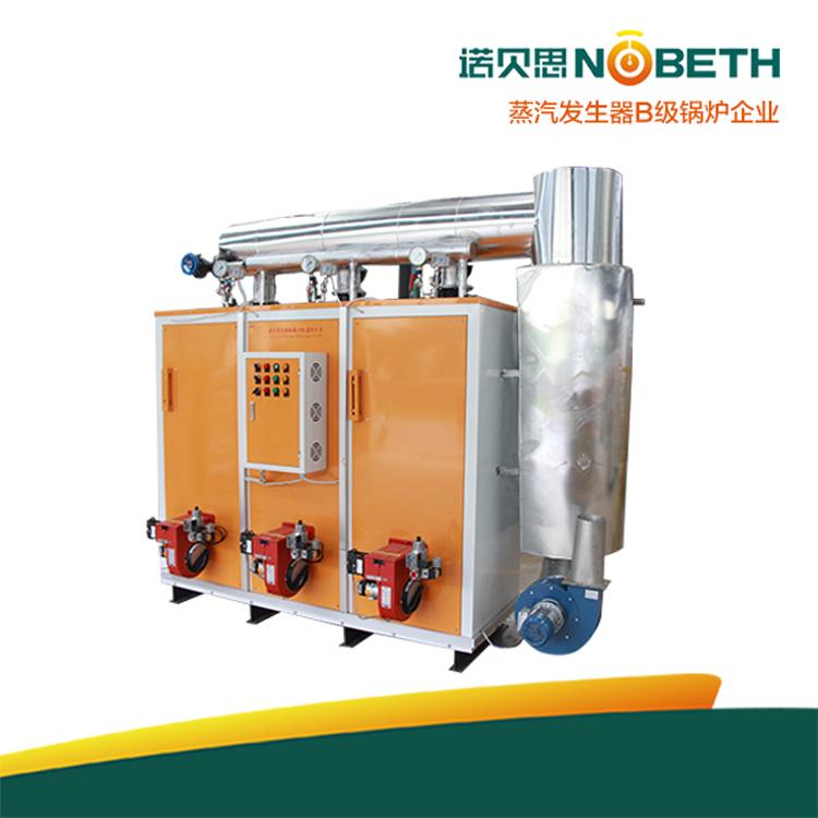 低氮节能免检蒸汽发生器