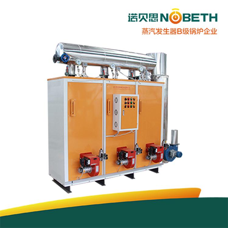 全自动节能低氮蒸汽发生器