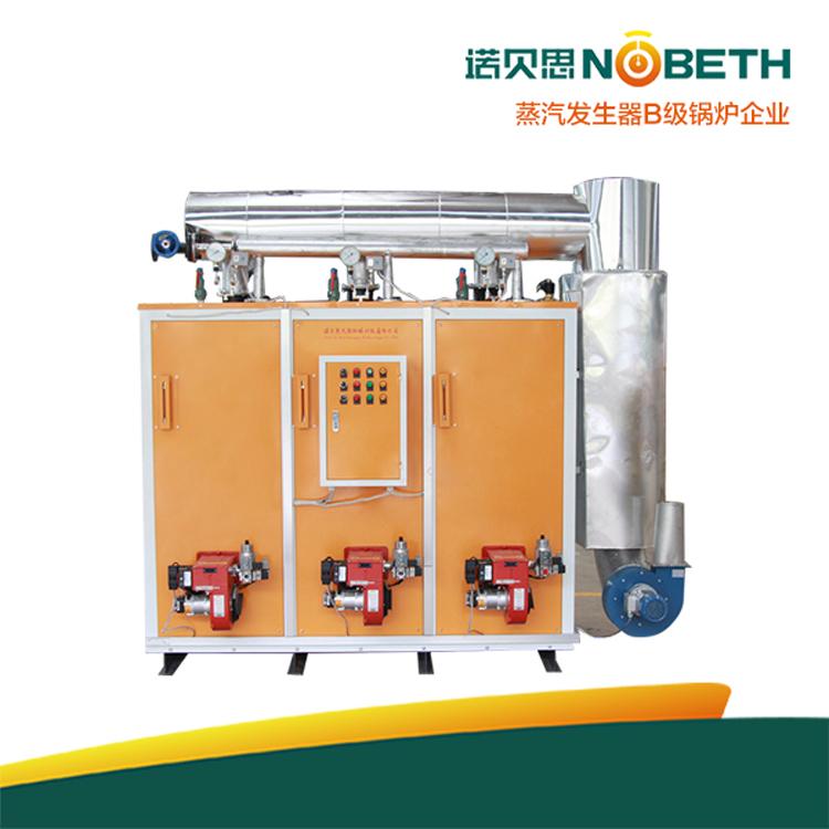 工业低氮蒸汽发生器