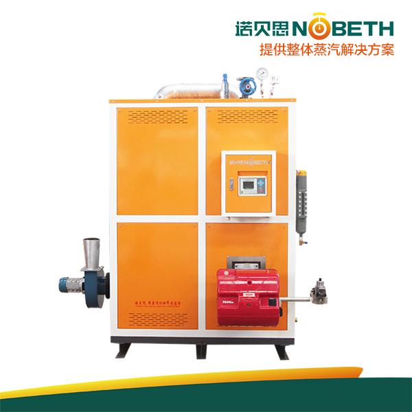 低氮环保燃气智能蒸汽发生器