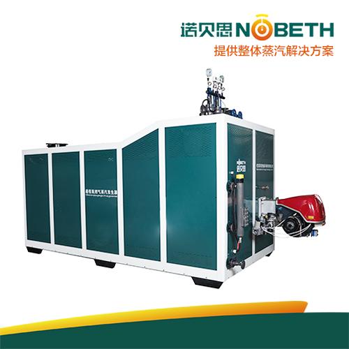 超低氮2吨燃气蒸汽发生器