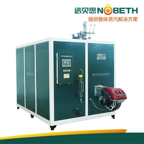 超低氮免检1吨蒸汽发生器