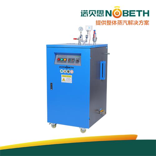 72kw电加热蒸汽发生器