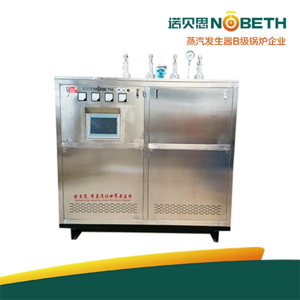 PLC不锈钢洁净蒸汽发生器