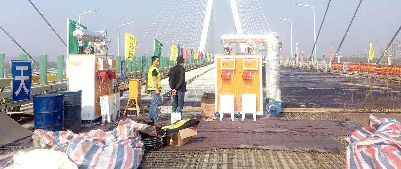 武汉军山大桥桥面养护蒸汽热能解决方案