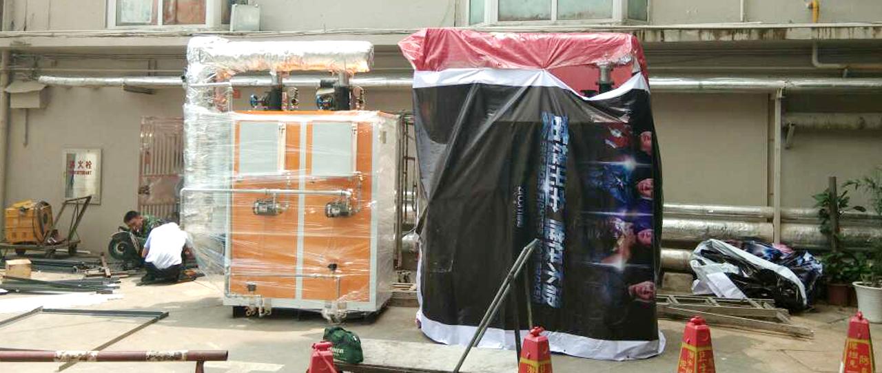 武汉华天酒店0.25T蒸汽发生器洗涤整熨配套热能解决方案